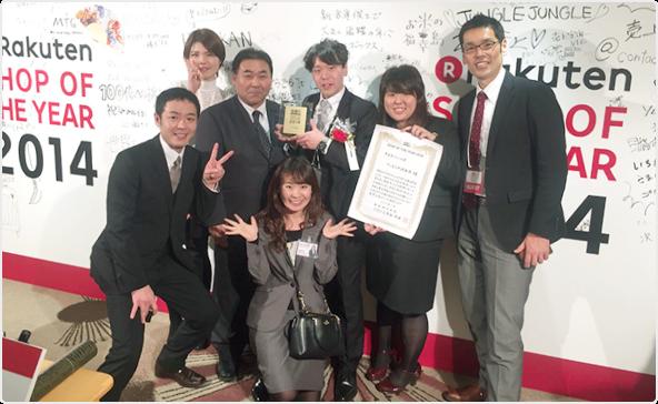 4万店以上の中から特に優良な店舗様が表彰される『Shop of the Year』 に担当店舗様が選ばれて一緒に大喜び!