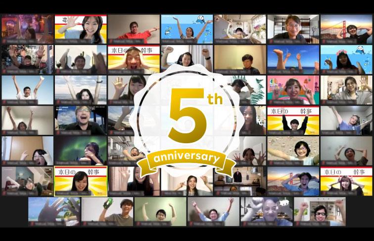 祝!部の設立5周年