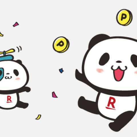 【Rakuten Optimism 2019】未来を体感できるイベント「楽天オプティミズム」にお買いものパンダブースが登場します