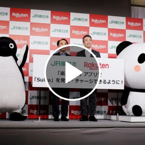 【RNN】楽天とJR東日本がキャッシュレス化の推進に向けて連携スタート
